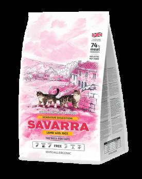 Savarra Sensitive Digestion Lamb with Rice сухой корм для кошек с чувствительным пищеварением Ягненок/рис