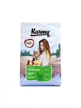 Karmy Sterilized сухой корм для стерилизованных кошек и кастрированных котов Курица