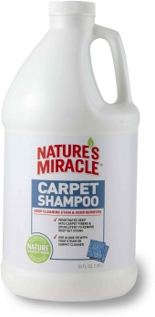 8in1 средство моющее для ковров и мягкой мебели NM CarpetShampoo с нейтрализаторами аллергенов 1,9 л