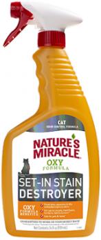 8in1 уничтожитель пятен и запахов от кошек NM Orange-Oxy с активным кислородом, спрей 709 мл(замена 5051615)