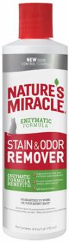 8in1 уничтожитель пятен и запахов от кошек NM Remover универсальный 473 мл