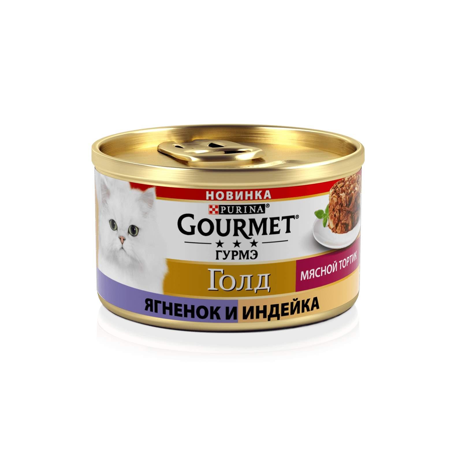 GOURMET Gold Мясной Тортик для кошек ягненок и индейка 85 г