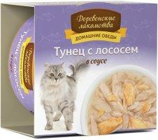 Деревенские лакомства консервы для кошек Тунец с лососем в соусе 80г