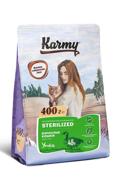 Karmy Sterilized сухой корм для стерилизованных кошек и кастрированных котов Утка