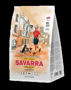 Savarra Puppy Large Breed Lamb with Rice сухой корм для щенков крупных пород Ягненок/рис