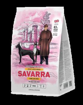 Savarra Adult Large Breed Lamb with Rice сухой корм для собак крупных пород Ягненок/рис