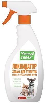 Apicenna Умный Спрей ликвид.запаха для туалета кошек и собак декоративных пород 0,5