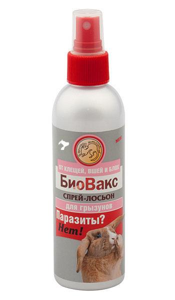 БиоВакс спей-ласьон п/б д/грызунов Паразиты?НЕТ!