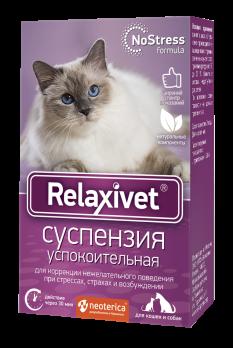 Relaxivet Суспензия успокоительная 25мл