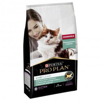 PRO PLAN LiveClear для котят с индейкой 1.4кг