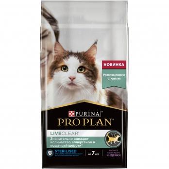 PRO PLAN LiveClear для стерилизованных кошек и кастриров. котов старше 7 лет с индейкой 1.4кг