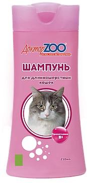 Доктор ЗОО ШАМПУНЬ для длинношерстных кошек 250мл