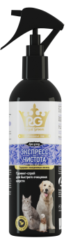 Apicenna Royal Groom грумминг-спрей
