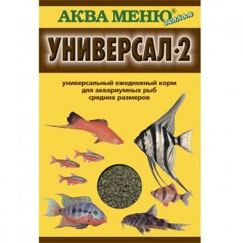 Аква МЕНЮ УНИВЕРСАЛ-2 для рыб средних размеров 30г