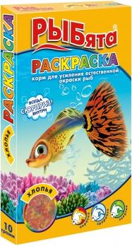 Рыбята Раскраска Корм для усиления естественной окраски рыб