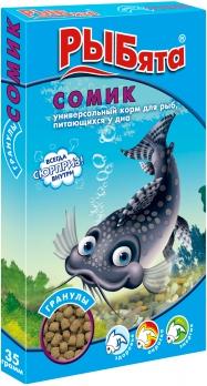 Рыбята СОМИК гранулы коробка 35г