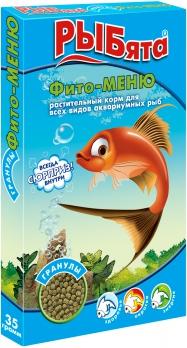 Рыбята ФИТО-МЕНЮ гранулы (+сюрприз) кор. 35г