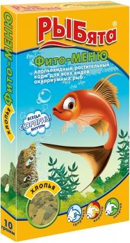 Рыбята ФИТО-МЕНЮ хлопья (+сюрприз) кор. 10г