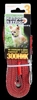 Зооник Поводок капроновый с двойной латексной нитью 3м* 15мм, красный 11443-4