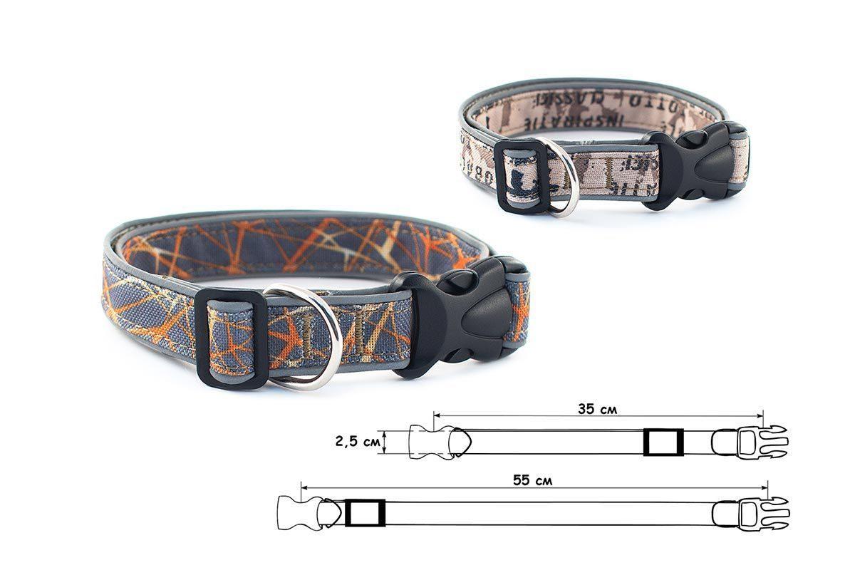 Дарэлл 411225оранж Ошейник синтетический ТЕХ-REFLEX со светоотражающим кантом 25мм*35-55см