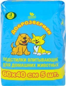 Пелигрин Доброзверики Подстилки впитывающие для домашних животных 60*40*5шт