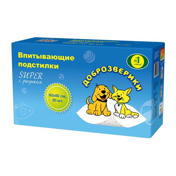 Пелигрин Доброзверики Подстилки впитывающие для домашних животных супер 60*60*30шт