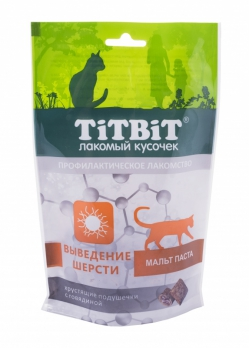 TiTBiT Профилактическое лакомство для кошек, Выведение шерсти, мальт-паста, подушечки с говядиной